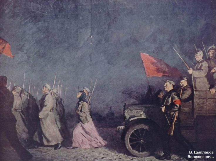 """significance of the bolshevik revolution For the record, the kremlin is sticking to the official line of avoiding domestic discord """"for one group of people, the revolution was the death knell of great russia — it was 'brexit,' when we stopped our development in europe,"""" said mikhail shvydkoy, mr putin's special representative on cultural matters, in an interview in the."""