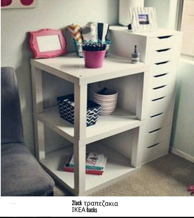 25 best ideas about ikea hack coffee table on pinterest table basse ikea l - Table basse lack ikea ...