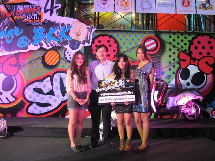 """คว้ารางวัลรองชนะเลิศอันดับ 1 โดยทีมคณะนิเทศฯ ได้รางวัลจากการประกวดคลิปวีดีโอ ภายใต้โจทย์ """"สกู๊ปปี้ ไอ ออกลายซ่าในสไตล์ของคุณ"""" ในโครงการ """"Scoopy i Marketing Plan Contest #โครงการ 4"""" ของ เอ.พี.ฮอนด้า (ประกาศผลที่ สยามพารากอน 20-3-55)   รายชื่อทีมนักศึกษาภาควิชาการสื่อสารการตลาด คณะนิเทศศาสตร์ ชั้นปีที่ 2   นางสาวสกาวรัตน์ ครุยทอง   นางสาวอัญชิสา โพธิ์พิทยา   นางสาวโสพิศ บูรณสิงห์   โดยมี อ.กอบกิจ ประดิษฐผลพานิช เป็นอาจารย์ที่ปรึกษา"""