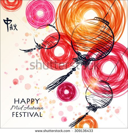 Chinese Design Stock Photos, Images, & Pictures | Shutterstock