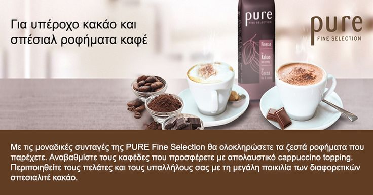 Order now online - http://www.solino.gr/tchibo-eduscho/σοκολάτα.html