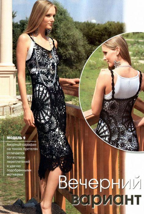 Crochet black motif dress ♥LCD-MRS♥ with diagrams.