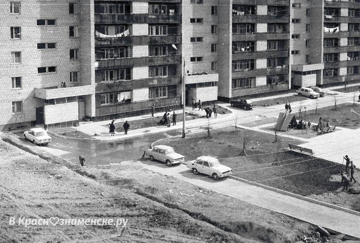 Исторические фотографии Краснознаменска ч.12 в городе Краснознаменск Московской области