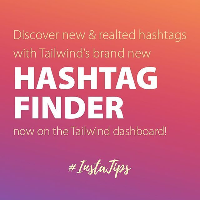 #InstaTip: Use Tailwind's brand new Hashtag Finder tool to discover new and related hashtags! All you have to do is type in a hashtag and we'll start recommending new ones for you to use. Click the #LinkInBio to learn more!  #Regram via @tailwindapp