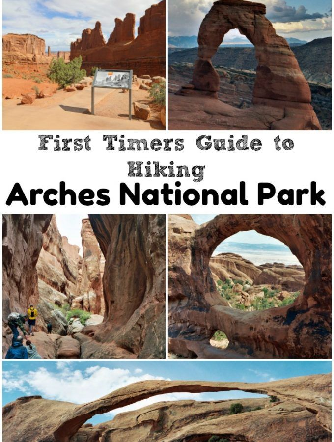 7 Epic Arches National Park Hikes Arches National Park