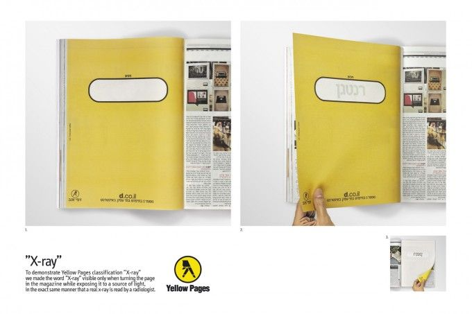 """Yellow Pages, X-ray - To demonstrate Yellow Pages classification """"X-ray"""", Shalmor Avnon Amichay created an ad that reveals the message when page is turned."""