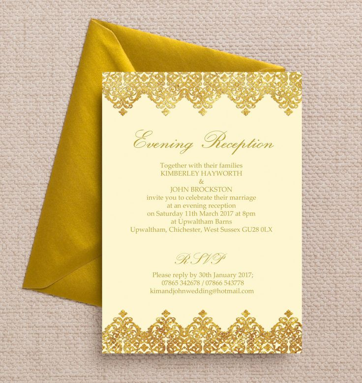 wedding invitation decoration clip art%0A Top    Printable Evening Wedding Reception Invitations  Elegant Vintage  Cream  u     Gold