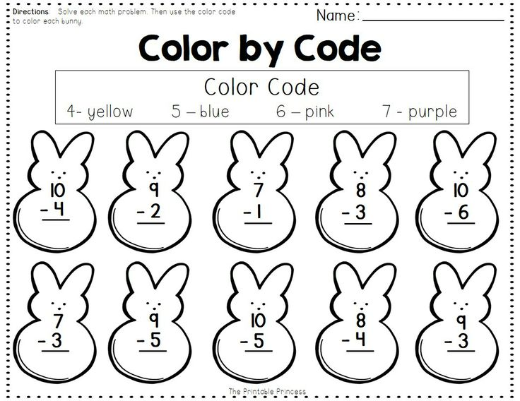 MATH Free Addition Subtraction Color By Code