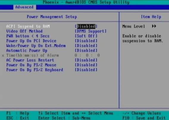 Power Management Settings : BIOS for Beginners