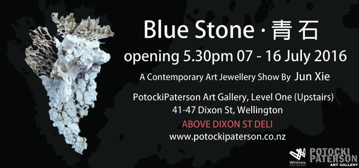 Blue Stone by Jun Xie