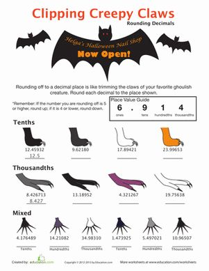 Learn how rounding decimal numbers is just like trimming monster claws with this Halloween-themed worksheet!