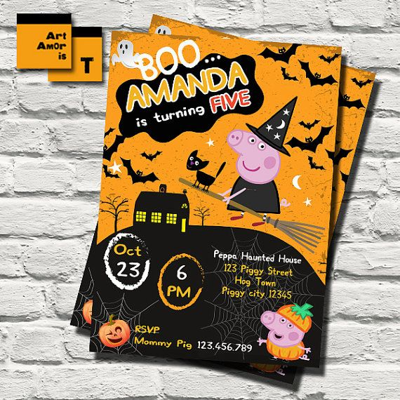 Peppa Pig Halloween Invitation Peppa Invitation by ArtAmoris