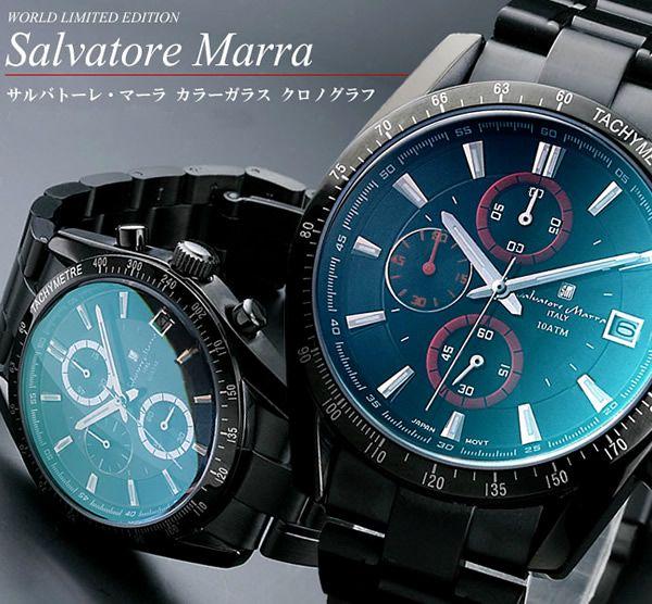 【楽天市場】Salvatore Marra サルバトーレマーラ クロノグラフ 腕時計 メンズ カラーガラス限定モデル タキメーター クロノ 腕時計 メンズ 腕時計 うでどけい Men's クオーツ ウォッチ watch:CAMERON