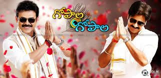 Gopala Gopala  movie watch online free download,Gopala Gopala movie watch online,Gopala Gopala movie watch online free download, Gopala Gopala watch online free download,Gopala Gopala movie watch online free download,Gopala Gopala Get information about  Gopala Gopala movie review, Gopala Gopala review, videos, Gopala Gopala trailers, movie Survivor photos, wallpapers, cast and crew,  Gopala Gopal