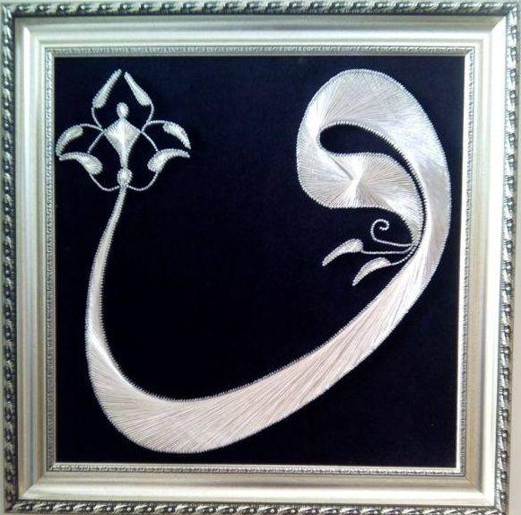 ULUCAMİ VAV HARFİ;Halk arasında bir inanışa göre Hızır Aleyhisselam'ın vav harfi önünde namaz kıldığı rivayet edilir.Vav harfi tezhib sanatı ile süslenmiş ve ucuna lale motifi işlenmiştir.Lale süsleme sanatında Allah'ı c.c simgeler.