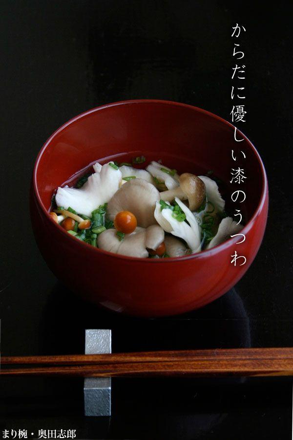まり椀・奥田志郎|和食器の愉しみ・工芸店ようび