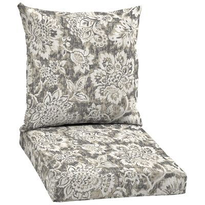 Garden Treasures Neutral Bloom 2-Piece Reversible Dining Chair Cushion Set
