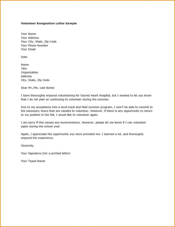 Best 25+ Standard resignation letter ideas on Pinterest Teacher - sending resignation letter steps