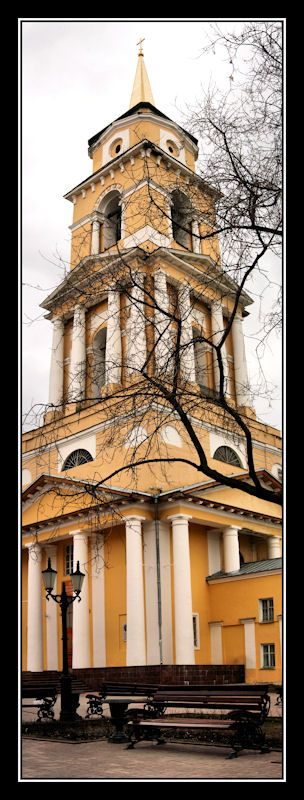 Perm State Art Gallery, Perm, Russia Copyright: ERHAN EKEN