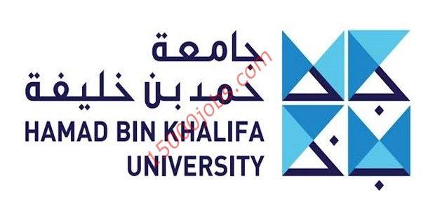 متابعات الوظائف جامعة حمد بن خليفة بقطر تعلن عن وظائف لعدة تخصصات وظائف سعوديه شاغره Tech Company Logos Company Logo Home Decor Decals
