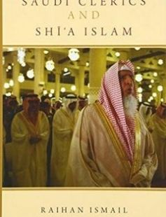 Saudi Clerics and Shi'a Islam free download by Raihan Ismail ISBN: 9780190233310 with BooksBob. Fast and free eBooks download.  The post Saudi Clerics and Shi'a Islam Free Download appeared first on Booksbob.com.