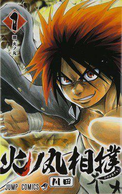 Shonen Jump's Sumo Club Manga Hinomaru Zumō Gets Anime