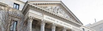 ILP Citación de aficionados martes 12 Febrero 2013 en el Congreso de Madrid.  #NosvemosenelCongreso