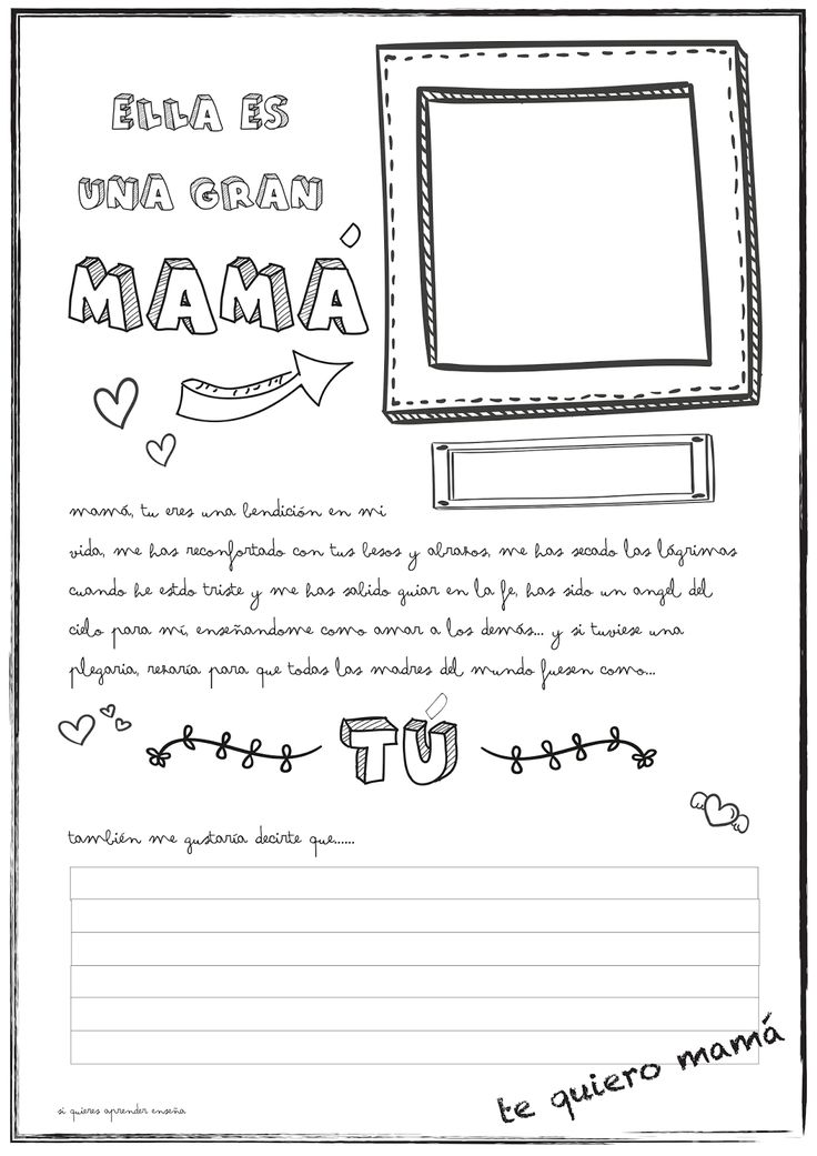 Si quieres aprender, ENSEÑA.: Dia de la madre