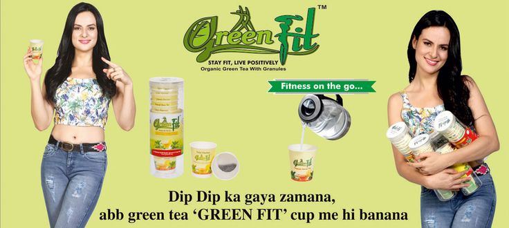 Green tea is typically drunk without milk and sugar and hence gives zero calories as compared to the ordinary chai made with milk and sugar. Available in all Range of Flavors. For more information please visit: http://greenfit.org/index.php