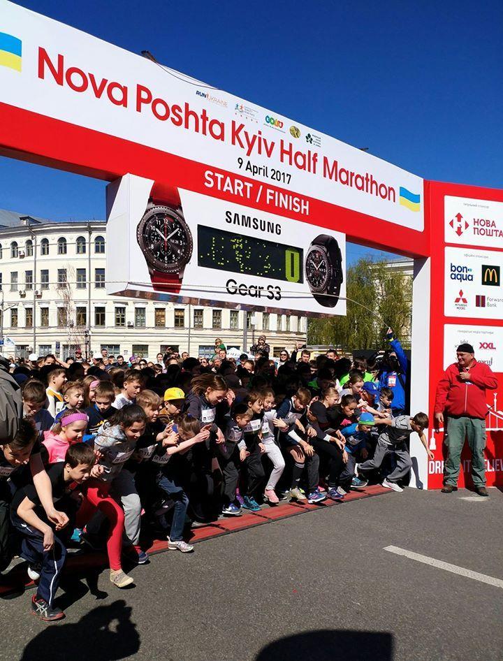 #world #news  Kyiv Half Marathon embraces Eurovision  #FreeKarpiuk #FreeUkraine @POTUS @realDonaldTrump @thebloggerspost