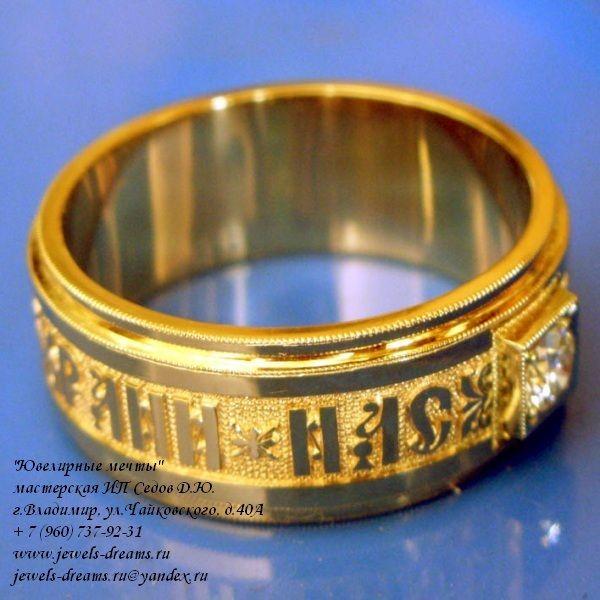 кольца спаси и сохрани мужские золотые
