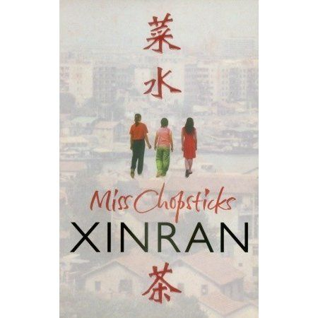 Xinran takes her readers to the heart of modern Chinese society in this delightful and absorbing tale of three peasant girls getting to g...