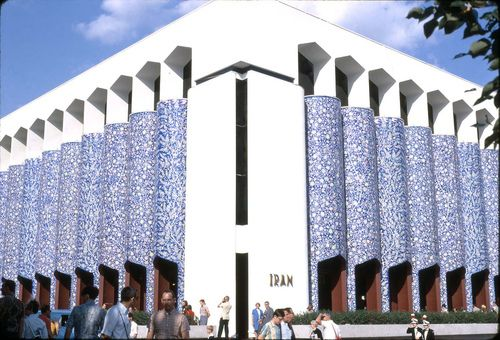 18- The Pavilion of Iran at Expo 67, Montreal - Its style was inspired by an ancient Iranian structure, and the tile work that decorates its columns is an authentic example of Iranian decorative art.