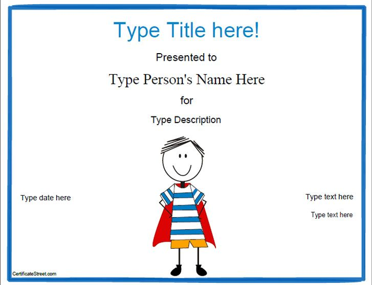 The 25 best award templates free ideas on pinterest free blank certificates hero award certificate template myawardmaker certificatestreet yadclub Choice Image