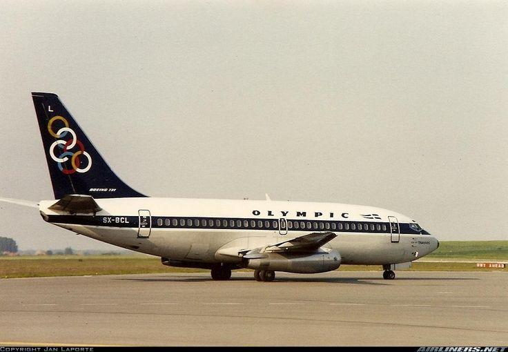 Taxiing to rwy02 - Photo taken at Brussels - National (Zaventem) / Melsbroek (BRU / EBBR / EBMB) in Belgium in Early 1990's.