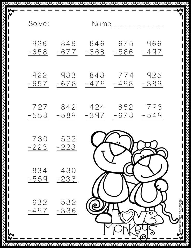 3 nbt 2 valentine 39 s day themed 3 digit subtraction with regrouping teaching in 2nd grade. Black Bedroom Furniture Sets. Home Design Ideas
