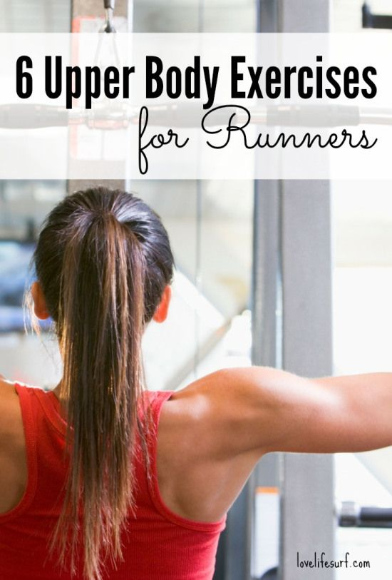 You know that strength training should be an important part of a runner's workout. But many runners forget about their upper body. A strong upper body can improve your running more than you think. These 6 upper body strength training exercises will improve your running form and make you a faster runner.