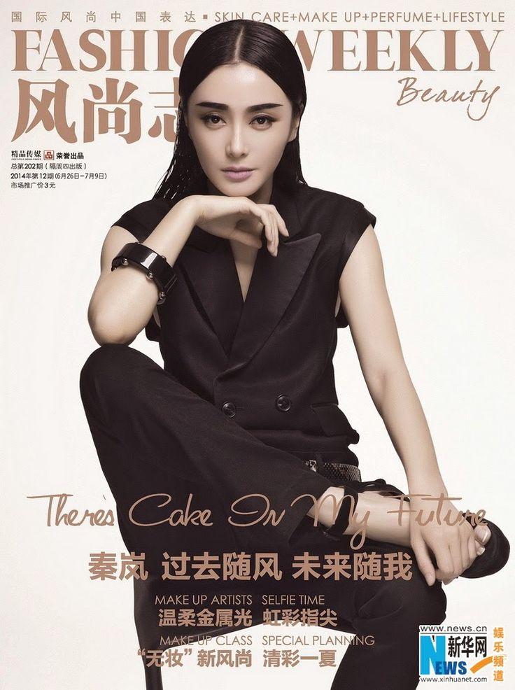 China Fashion Weekly Magazine