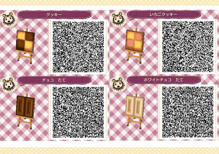 A place where I keep all the nifty animal crossing qr codes I come across.