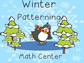 copy, extend and create patterns with this great center. Center cards and little cards to use, as well as printables for students to color and create their own patterns for you to display.   ** included in the winter penguin bundle** check it out here
