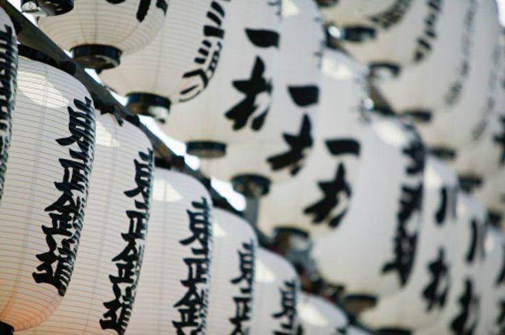 A Universia Brasil sete cursos gratuitos e online para aprender japonês. Confira.