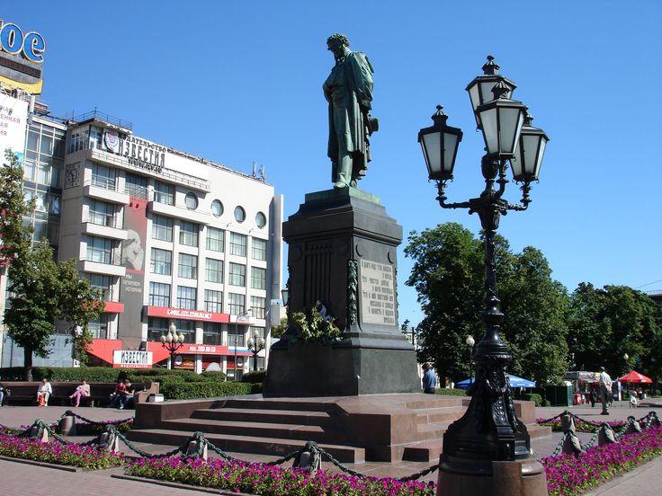 Тверской холм или Страстная горка (по близлежащему Страстному монастырю)