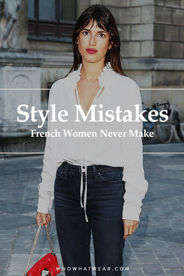 French women never make these fashion mistakes