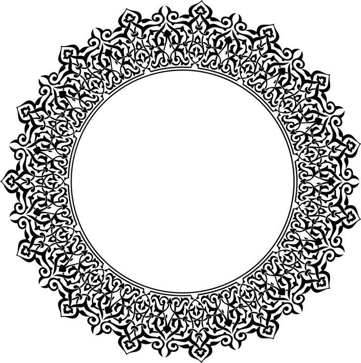 Ornamented Circle by GDJ