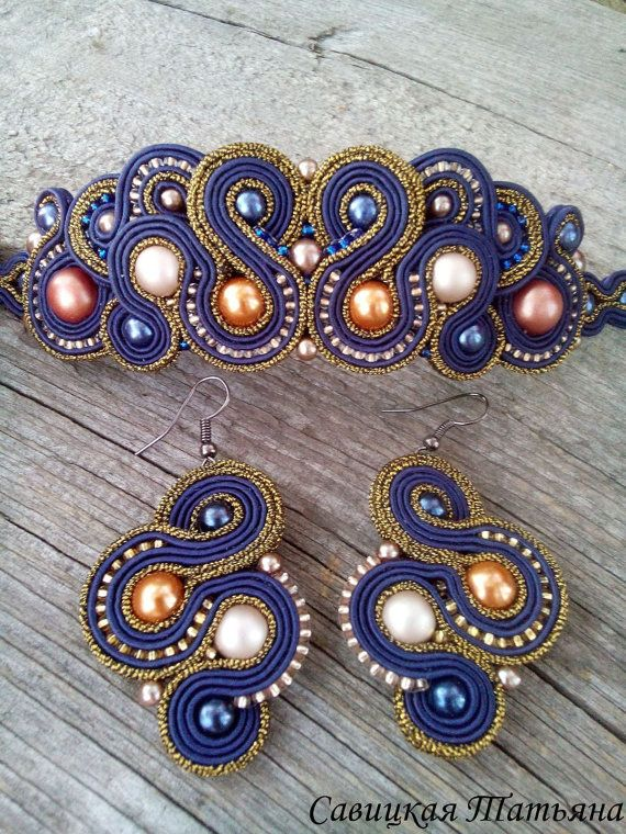 Beautiful Soutache Set made by me in laborious technique of soutache embroidery.  Materials: soutache cord, glass and acrylic Beads, leather on