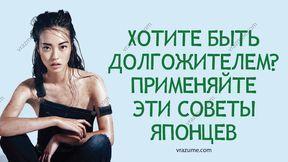 Прикладывайте сотовый телефон к левому уху. Не пейте кофе больше 1 раза в сутки. Не запивайте таблетки холодной водой. Не принимайте пищу после 5 вечера. Минимально употребляйте жирную пищу. Пейте...