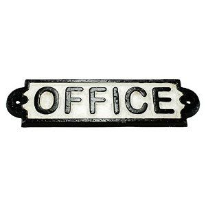 Amazon.com: Homart Cast Iron Office Sign: Home & Kitchen