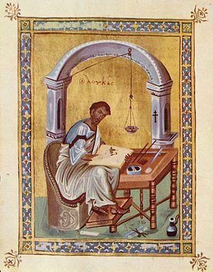 {New Blog Post} Happy Feast of St. Luke the Evangelist #cathblog #evangelization #saint #StLuke