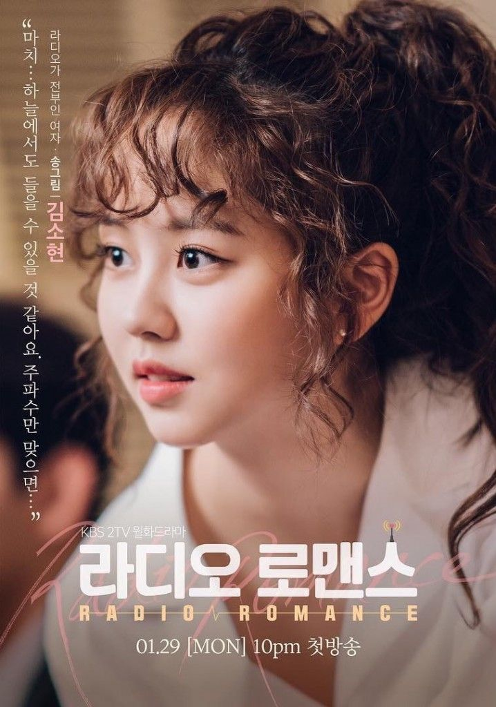 Radio Romance 2 Korean Drama Diễn Vien Nữ Thần