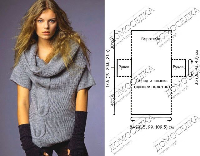 серый свитер выкройк